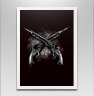 Револьверы - Постер в белой раме, оружие
