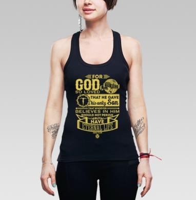 """Ибо так возлюбил Бог этот мир - Борцовка женская чёрная рибана 200гр, Официальный магазин проекта """"B I B L E B O X"""""""