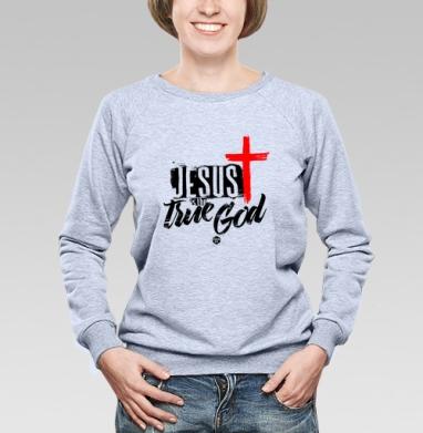 Cвитшот женский, толстовка без капюшона  серый меланж - Иисус - истинный Бог