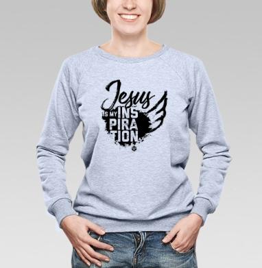 Cвитшот женский, толстовка без капюшона  серый меланж - Иисус мое вдохновение