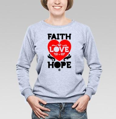 Cвитшот женский, толстовка без капюшона  серый меланж - Вера, надежда, любовь