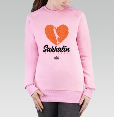 Cвитшот женский розовый  320гр, стандарт - Сахалин в моем сердце