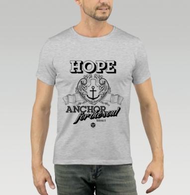 Футболка мужская серый меланж 200гр - Надежда - якорь для души
