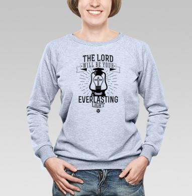 """Господь будет для тебя вечным светом - Cвитшот женский, толстовка без капюшона  серый меланж, Официальный магазин проекта """"B I B L E B O X"""", Новинки"""