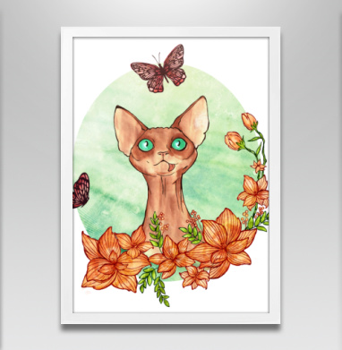 Весенняя охота - Постеры, кошка, Популярные