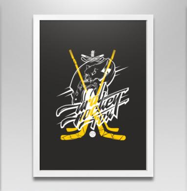 Хоккейный лис - Постеры, спорт, Популярные