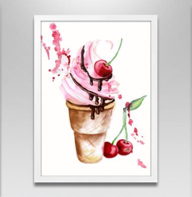 Мороженое с вишенкой - Постер в белой раме, мороженое