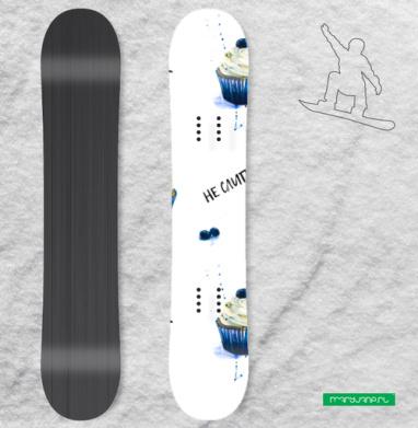 Сладкоежкам - Наклейки на доски - сноуборд, скейтборд, лыжи, кайтсерфинг, вэйк, серф
