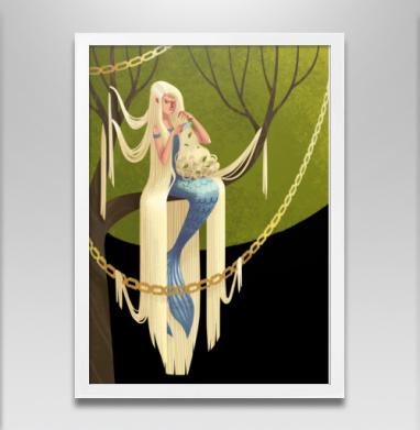 Русалка с длинными волосами - Постер в белой раме, сказки