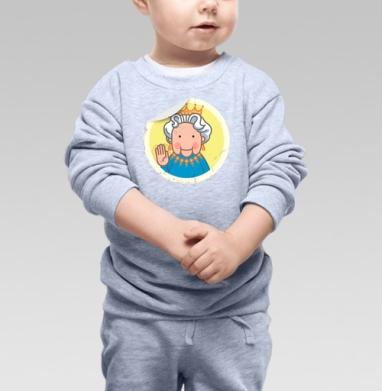 Королева Англии - Купить детские свитшоты с надписями в Москве, цена детских свитшотов с надписями  с прикольными принтами - магазин дизайнерской одежды MaryJane