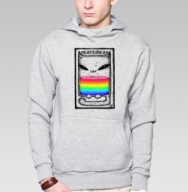 Катейка с радугой - Толстовка мужская, накладной карман серый меланж