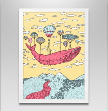 Парящий кит - Постер в белой раме, сказки