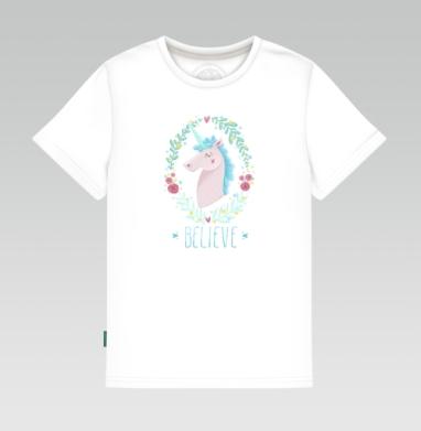 Единорожек Билив - Детские футболки с прикольными надписями