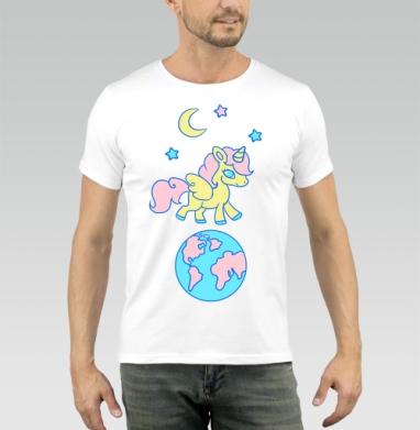 Футболка мужская белая 160гр - Лунная Пони