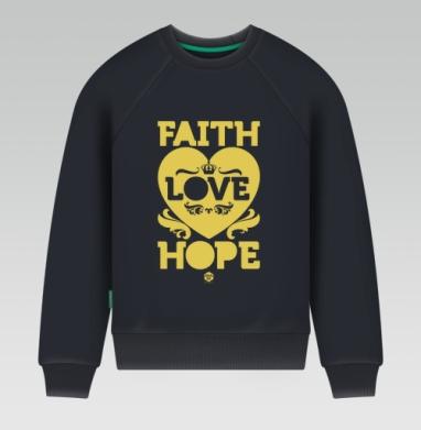 Свитшот мужской темн-синий 340гр, теплый - Вера, надежда, любовь