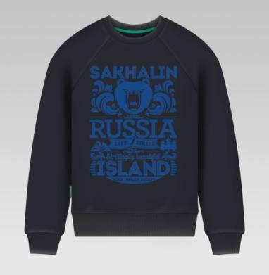 Свитшот мужской темн-синий 340гр, теплый - Сахалин. Россия.