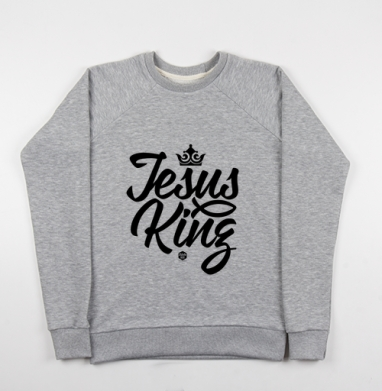 Свитшот мужской серый-меланж 240гр, тонкий - Иисус царь