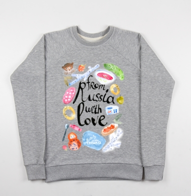 Из России с любовью - Купить детские свитшоты Россия в Москве, цена детских свитшотов Россия  с прикольными принтами - магазин дизайнерской одежды MaryJane