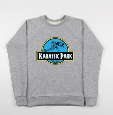 Карасик Парк - Купить детские свитшоты с животными в Москве, цена детских свитшотов с животными  с прикольными принтами - магазин дизайнерской одежды MaryJane