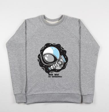 Космонавт - Купить детские свитшоты с людьми в Москве, цена детских свитшотов с людьми  с прикольными принтами - магазин дизайнерской одежды MaryJane