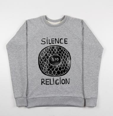 Молчание - моя религия - Купить детские свитшоты морские  в Москве, цена детских свитшотов морских   с прикольными принтами - магазин дизайнерской одежды MaryJane