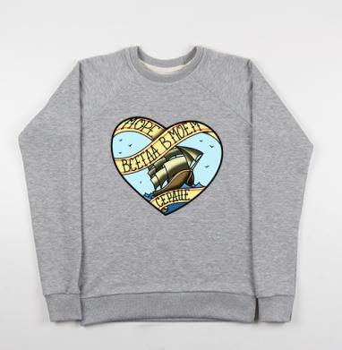 Море в моём сердце  - Купить детские свитшоты с татуировками в Москве, цена детских свитшотов с татуировками с прикольными принтами - магазин дизайнерской одежды MaryJane