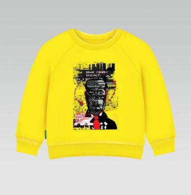 Афоризмы каждый день., Cвитшот Детский желтый 240гр, тонкая