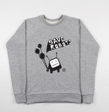 Save robots - Купить детские свитшоты с роботами в Москве, цена детских свитшотов с роботами с прикольными принтами - магазин дизайнерской одежды MaryJane