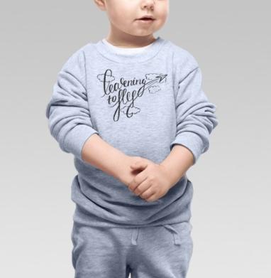 Учиться летать - Купить детские свитшоты с надписями в Москве, цена детских свитшотов с надписями  с прикольными принтами - магазин дизайнерской одежды MaryJane