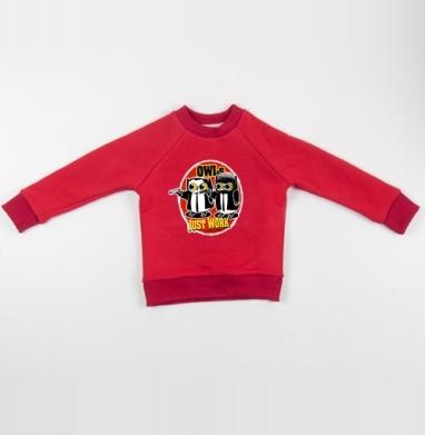 Cвитшот Детский красный 340гр, теплый - Надо было взять дробовики.