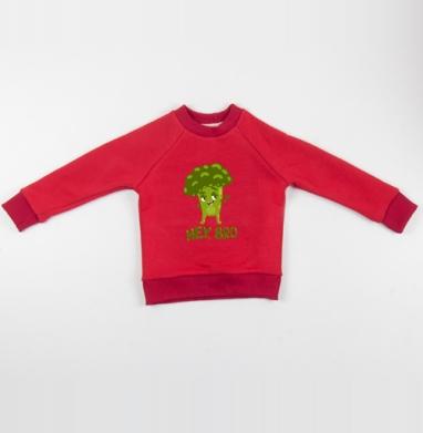 Cвитшот Детский красный 340гр, теплый - Хэй, Бро