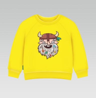 Довольный бородач, Cвитшот Детский желтый 240гр, тонкая