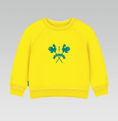 Cвитшот Детский желтый 240гр, тонкая - Леденцы