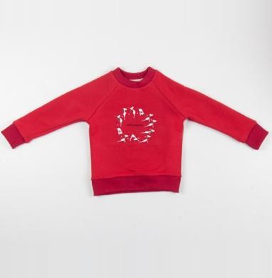 Cвитшот Детский красный 340гр, теплый - Приветствие солнцу