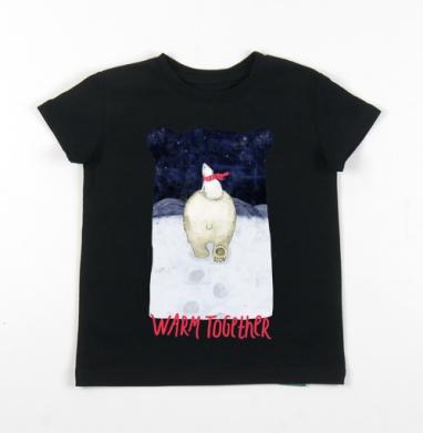 Детская футболка черная хлопок с лайкрой 140гр - Вместе теплее