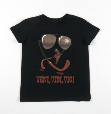 Детская футболка черная хлопок с лайкрой 140гр - Пришел, увидел, победил