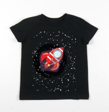 Детская футболка черная хлопок с лайкрой 140гр - Рейс ту спейс