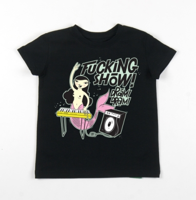 Детская футболка черная хлопок с лайкрой 140гр - Fucking show!