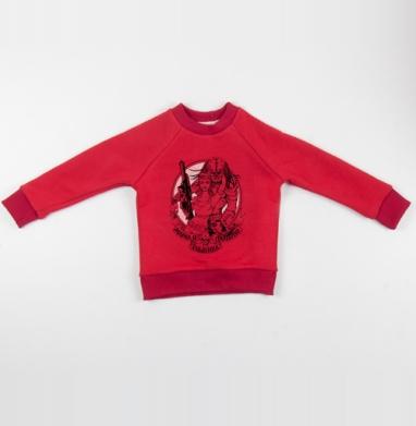 Cвитшот Детский красный 340гр, теплый - Мама, я хищника люблю