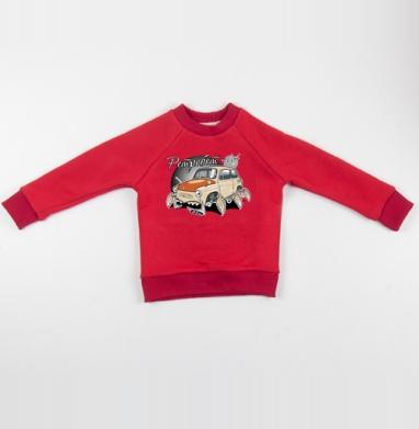 Cвитшот Детский красный 340гр, теплый - Ретробот