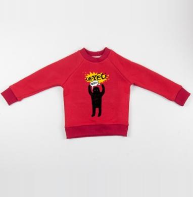 Cвитшот Детский красный 340гр, теплый - Йети - yeti