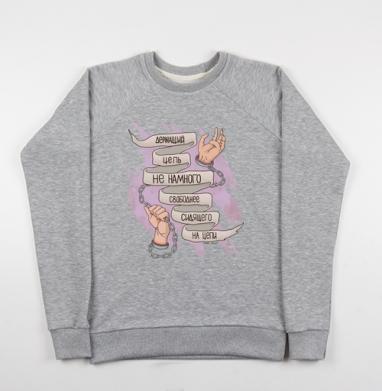 Цепи - Купить мужские свитшоты свобода в Москве, цена мужских свитшотов свобода  с прикольными принтами - магазин дизайнерской одежды MaryJane