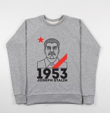 Joseph Stalin 1953 - Купить мужские свитшоты Россия в Москве, цена мужских свитшотов Россия  с прикольными принтами - магазин дизайнерской одежды MaryJane