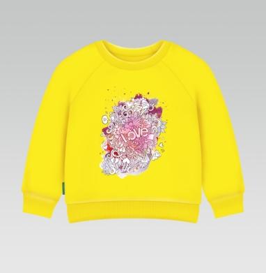 Cвитшот Детский желтый 240гр, тонкая - Любовь и дудлы