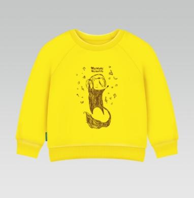 Cвитшот Детский желтый 240гр, тонкая - My music, my identity