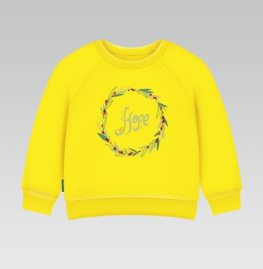 Надежда, Cвитшот Детский желтый 240гр, тонкая