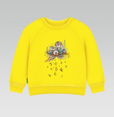 Cвитшот Детский желтый 240гр, тонкая - Совушки с книгой