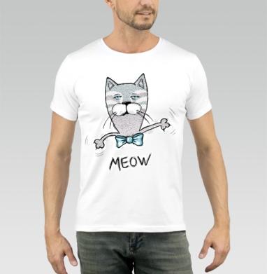 Мяу-Мяу - Купить мужские футболки милые в Москве, цена мужских футболок милых  с прикольными принтами - магазин дизайнерской одежды MaryJane