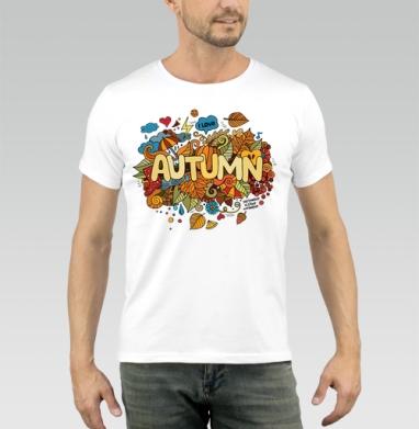 Осень в деталях - Купить мужские футболки осень в Москве, цена мужских футболок осенних  с прикольными принтами - магазин дизайнерской одежды MaryJane