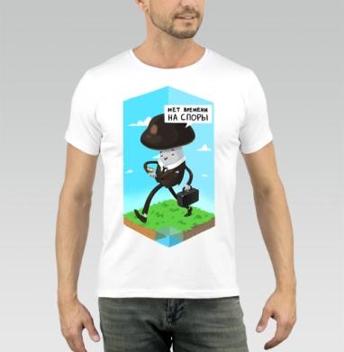 СПОРЫ - Купить мужские футболки с грибами в Москве, цена мужских футболок с грибами с прикольными принтами - магазин дизайнерской одежды MaryJane